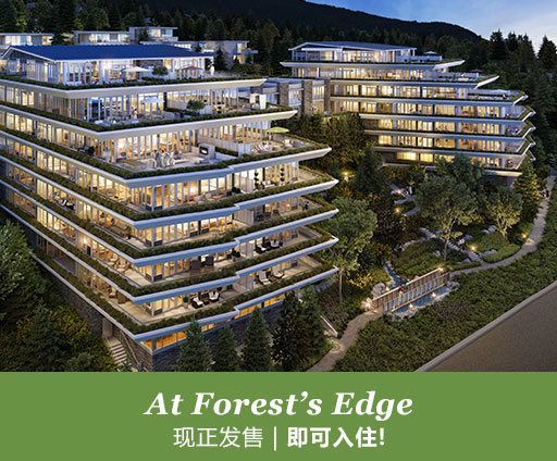 At Forest's Edge Now Selling | Move in Today